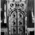 Резные царские врата. XVI в.