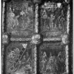«Златые врата» южного портала Рождественского собора в Суздале 20-е гг. XVIII в. Фрагмент
