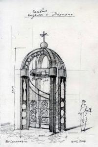 Обыденная часовня Космы и Дамиана
